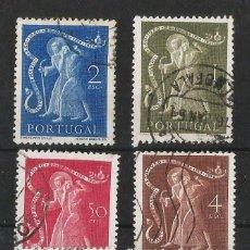 Sellos: PORTUGAL 1950 4º CENTENARIO DEL NACIMIENTO DE SAN JUAN DE DIOS. Lote 57970285