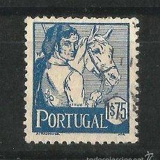 Sellos: PORTUGAL 1941 TRAJES REGIONALES USADO FINAL DE SERIE . Lote 57989948