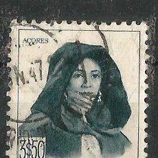 Sellos: PORTUGAL 1947 TOCADOS REGIONALES. Lote 57989994