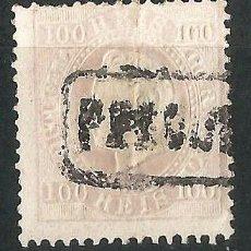 Sellos: PORTUGAL 1870-80 EFIGIE DE LUIS I . Lote 58537731