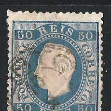 Sellos: PORTUGAL 1870-80 EFIGIE DE LUIS I. Lote 58537793