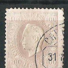 Sellos: PORTUGAL 1870-80 EFIGIE DE LUIS I . Lote 58537805