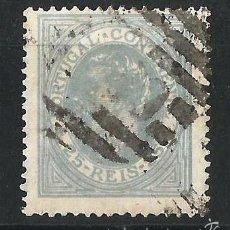 Sellos: PORTUGAL 1880-81 EFIGIE DE LUIS I . Lote 58537828