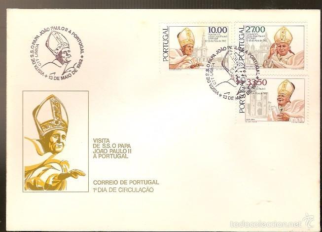 PORTUGAL FDC VISITA DE SU SANTIDAD EL PAPA JUAN PABLO II AL SANTUARIO DE FÁTIMA, LISBOA, 1982 (1572) (Sellos - Extranjero - Europa - Portugal)