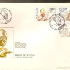 Sellos: PORTUGAL FDC VISITA DE SU SANTIDAD EL PAPA JUAN PABLO II AL SANTUARIO DE FÁTIMA, LISBOA, 1982 (1572). Lote 58612326