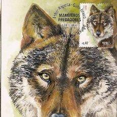 Portugal & Postal de Maximus Mamíferos Depredadores Lobo, Canis Lupus 2016 (6)
