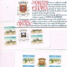 Sellos: PORTUGAL. CONJUNTO DE 9 CARNET DIFERENTES DEL TEMA CASTILLOS. Lote 62349060