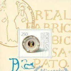 Sellos: PORTUGAL 1991 HB IVERT 77 *** CERÁMICA PORTUGUESA (II). Lote 63653779