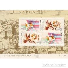Sellos: PORTUGAL 1986 HB IVERT 53 *** SALON INTERNACIONAL DE FILATÉLIA EN LISBOA - EUROPEX-86. Lote 64017115