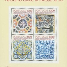 Sellos: PORTUGAL 1982 HB IVERT 39 *** 5 SIGLOS DEL AZULEJO. Lote 64038047