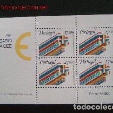 Sellos: PORTUGAL 1982 HB IVERT 35 *** 25º ANIVERSARIO DE LA COMUNIDAD ECONÓMICA EUROPEA. Lote 64039123