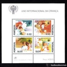 Sellos: PORTUGAL 1979 HB IVERT 28 *** AÑO INTERNACIONAL DEL NIÑO. Lote 64041711