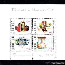 Sellos: PORTUGAL 1978 HB IVERT 25 *** CENTENARIO DEL MUSEO DE CORREOS Y TELECOMUNICACIONES. Lote 64042423