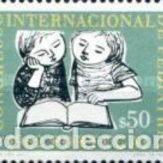 Sellos: PORTUGAL IVERT 904, CONGRESO INTERNACIONAL DE PEDIATRIA EN LISBOA, NUEVO CON SEÑAL DE CHARNELA. Lote 64486575