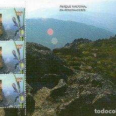 Sellos: PORTUGAL 1999, YVERT HB-154, MNH-SC. Lote 67861005
