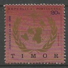 Sellos: TIMOR COLONIA PORTUGUESA YVERT NUM. 354 ** SERIE COMPLETA SIN FIJASELLOS. Lote 68357825