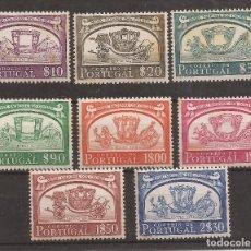 Sellos: 1952 PORTUGAL MUSEO NACIONAL DE COCHES YVERT 752/9 - SCOTT 739/46. Lote 68958681