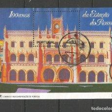 Sellos: PORTUGAL HOJA BLOQUE YVERT NUM. 76 USADA ESTACION DE ROSSIO. Lote 75822487