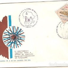 Sellos: ANGOLA & ULTRAMAR, V CONFERENCIA REGIONAL PARA ÁFRICA, EL MECANICA DEL SUELOS, LUANDA 1971 (560). Lote 81597572