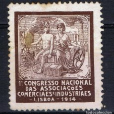 Sellos: 1º CONGRESSO NACIONAL DAS ASSOCIACOES COMERCIAES E INDUSTRIAES LISBOA 1914 MUY RARA LOTABRIL12017. Lote 83500596