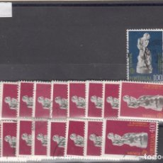 Sellos: PORTUGAL 1211/3 LOTE DE 20 SERIES USADA, TEMA EUROPA 1974. Lote 83795188