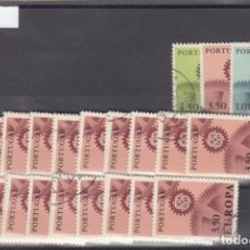 Sellos: PORTUGAL 1007/9 LOTE DE 20 SERIES USADA, TEMA EUROPA 1967. Lote 83796248