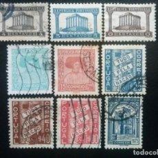 Sellos: PORTUGAL , YVERT Nº 576 - 584 , 1935-36 , SERIE COMPLETA. Lote 86177524
