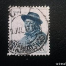 Sellos: PORTUGAL , YVERT Nº 693 , 1947 , ALGARVE. Lote 86178504