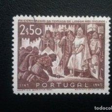 Sellos: PORTUGAL , YVERT Nº 700 , 1947 , RECONQUISTA DE LISBOA A LOS MOROS. Lote 86178768