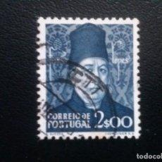 Sellos: PORTUGAL , YVERT Nº 722 , 1949. Lote 86179004