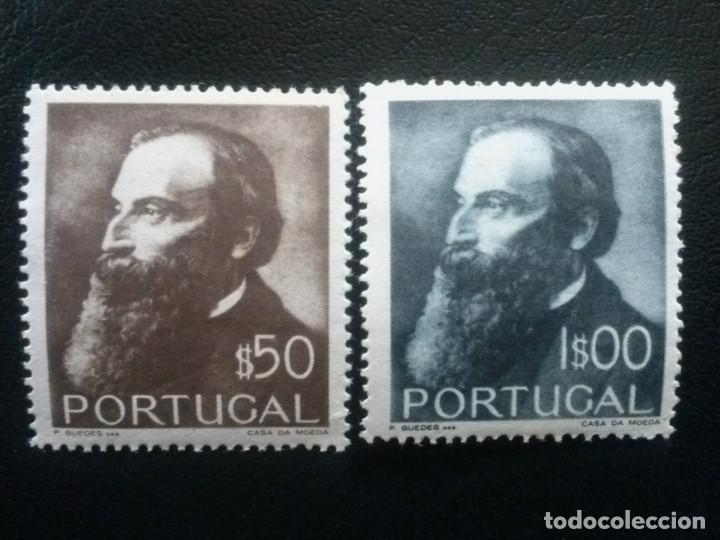 PORTUGAL , YVERT Nº 740 - 741 * CHARNELA , 1951 (Sellos - Extranjero - Europa - Portugal)