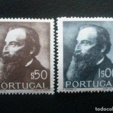 Sellos: PORTUGAL , YVERT Nº 740 - 741 * CHARNELA , 1951. Lote 86179300