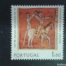 Sellos: PORTUGAL. YVERT 1261A BANDA DE FÓSFORO. NUEVO SIN CHARNELA. EUROPA CEPT. Lote 89532555