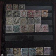 Sellos: SELLOS PORTUGAL - CLASIFICADOR CONTENIENDO SELLOS - VER FOTOS -(V-11.607). Lote 89670860