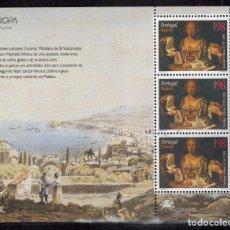 Sellos: HOJA BLOQUE DE PORTUGAL - MADEIRA AÑO 1996. Lote 91344905