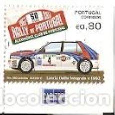 Sellos: PORTUGAL ** & 50 ANOS DO RALLY DE PORTUGAL, LANCIA DELTA INTEGRATE 1992 2017 ( 6448). Lote 133530021