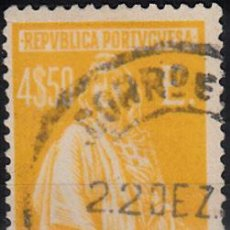 Sellos: PORTUGAL. YVERT 528 USADO.. Lote 98536595