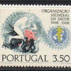 Sellos: PORTUGAL AÑO 1968 YV 1038/40*** 20 ANVº ORGANIZACIÓN MUNDIAL DE LA SALUD - MEDICINA - ESCUDOS. Lote 98809655