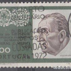 Sellos: PORTUGAL. YVERT 1182 USADO. . Lote 100737395