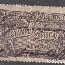 Sellos: PORTUGAL. ESTAMPILLA FISCAL 1 CENTAVO. 5 OUT. 1910. INUTILIZADO A MANO 1913.. Lote 101008151