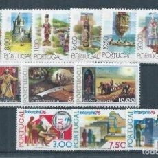 Sellos: R25/ PORTUGAL, LOTE FICHA CON 3 SERIES, MNH**, CATALOGO 19,25€. Lote 101765991