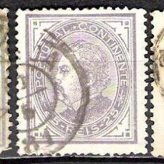 Sellos: PORTUGAL 1880 - USADO. Lote 103212847