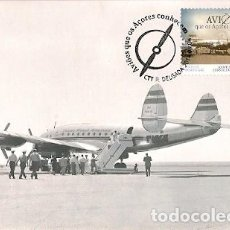Sellos: PORTUGAL & MAXIMO POSTALE, AZORES, LOKHEED SUPER CONSTELLATION 2014 (5777) . Lote 103734351