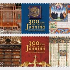 Sellos: PORTUGAL 2017 - 300 YEARS OF THE JOANINE LIBRARY - SET MNH. Lote 110247646