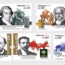 Sellos: PORTUGAL 2017 - POSTAL SERVICE IN PORTUGAL - 500 YEARS - SET MNH. Lote 110247636