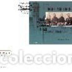Sellos: PORTUGAL & FDCB LA CUESTIÓN COIMBRA, ANTÓNIO DE CASTILHO POR ANTHERO DEL QUENTAL 1865-2015 (9777). Lote 104270107