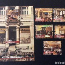 Sellos: PORTUGAL AÑO 2017. CAFES HISTORICOS. Lote 109504379