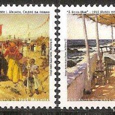 Sellos: PORTUGAL,SERIE COMPLETA,NUEVA**,AÑO 2005.. Lote 110745391