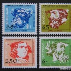 Sellos: PORTUGAL 1992 IVERT 1885/8 *** NAVEGANTES PORTUGUESES (III) - SERIE BÁSICA. Lote 111042359