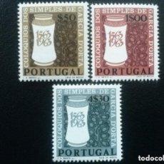 Sellos: PORTUGAL 1964 IVERT 935/7 * 4º CENTENARIO DE COLOQUIOS DE PRODUCTOS NATURALES. Lote 111047371